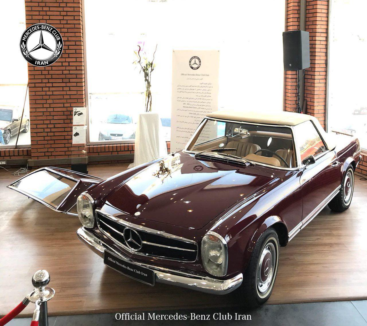 Mercedes-Benz Club Iran